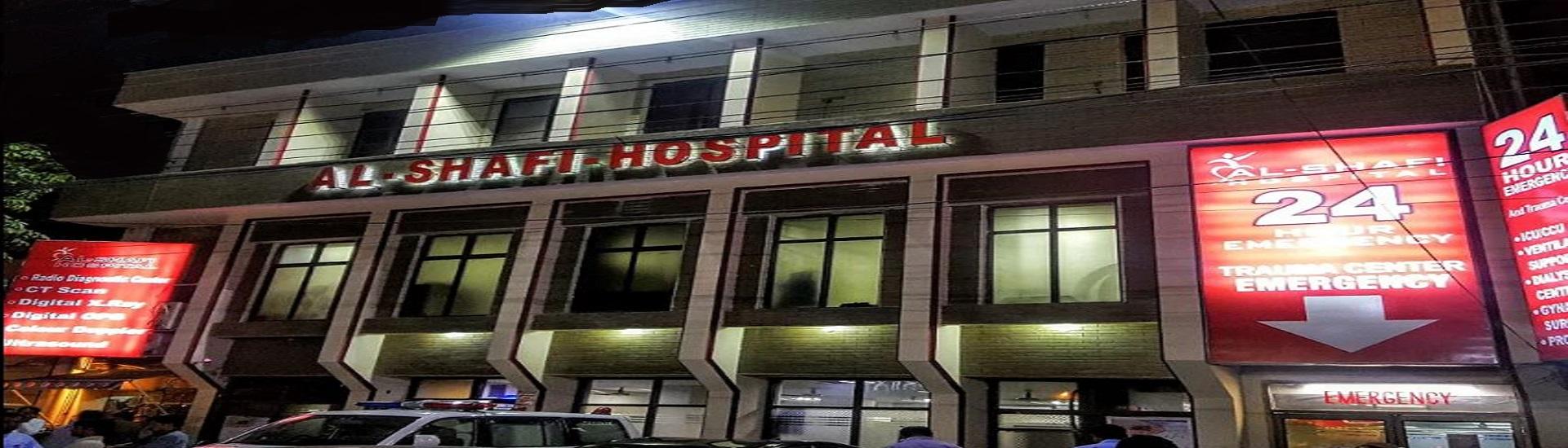 Al shafi hospital front