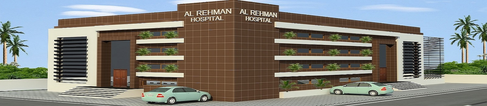 Al rahman hospital