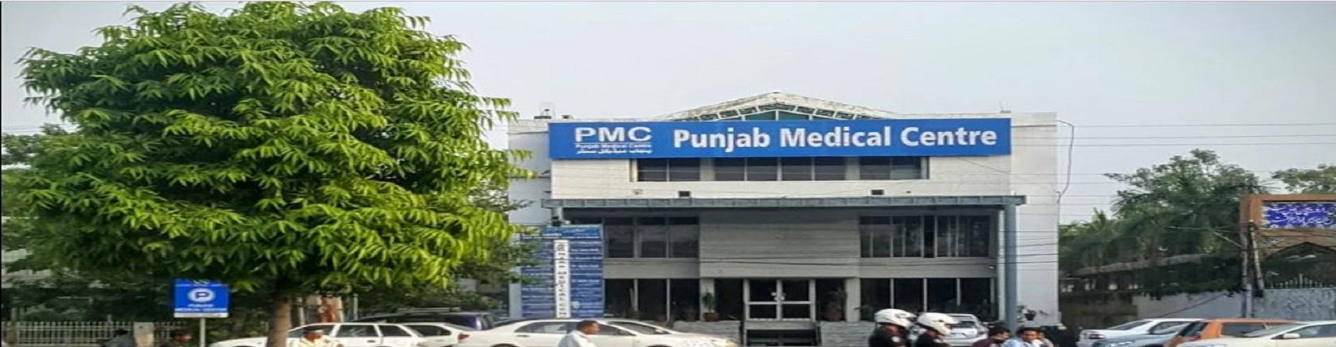 Punjab medical center front