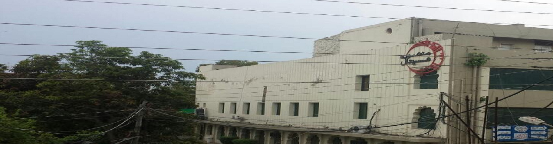 Mansoora hospital front