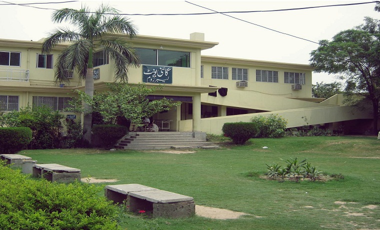 Mansoora hospital gynea unit