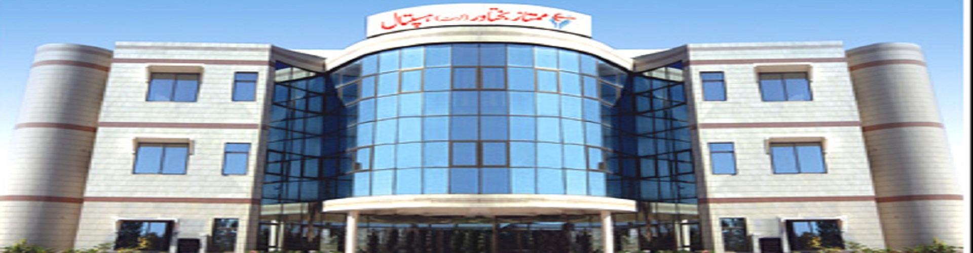 Mumtaz bakhtawar hospital front