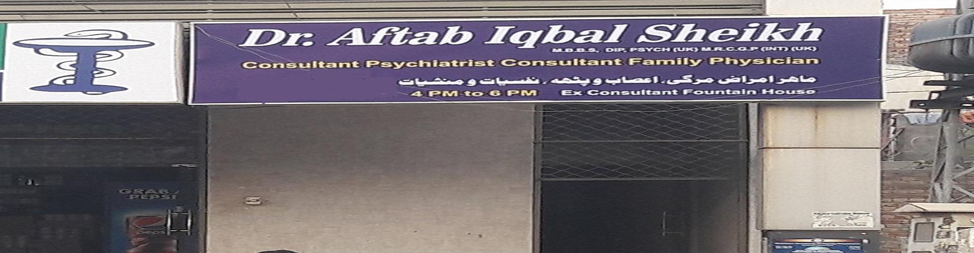 Dr. aftab iqbal sheikh clinic