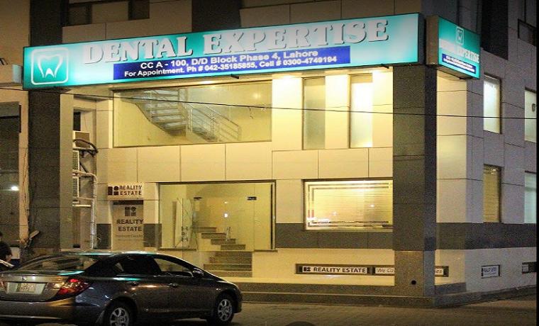 Dental expertise front