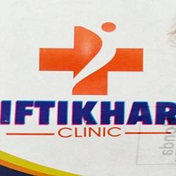 Iftikhar Clinic