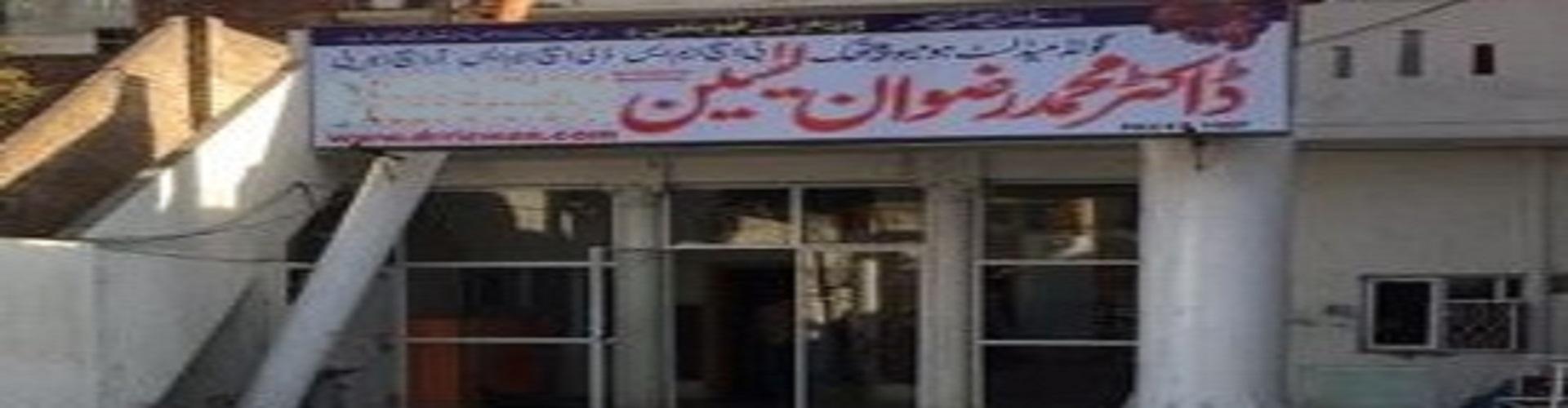 Dr. rizwan yaseen clinic