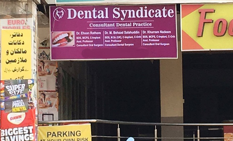 Dental syndicate front