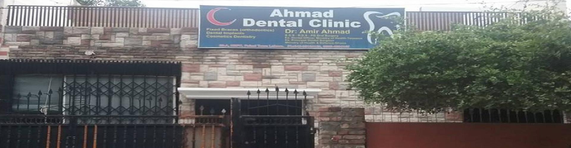 Ahmad dental clinic