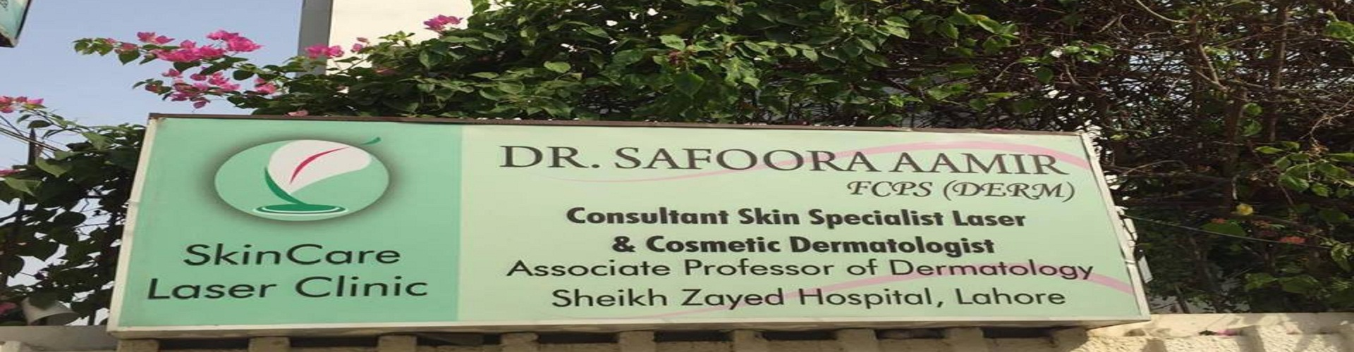 Skin care and laser clinic front