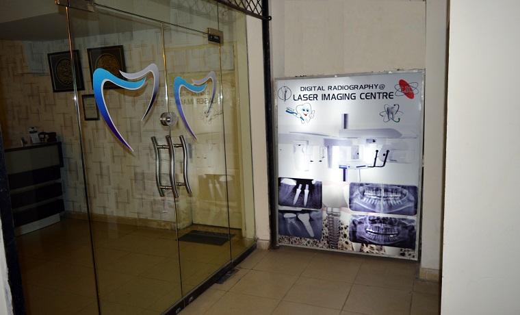 Dr nauman   associates entrance