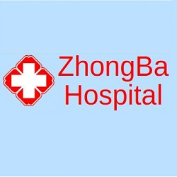 Zhongba hospital 1