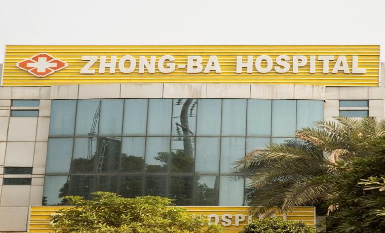 Zhongba hospital  infertility
