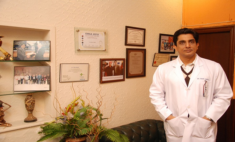 Skin life clinic cosmetic