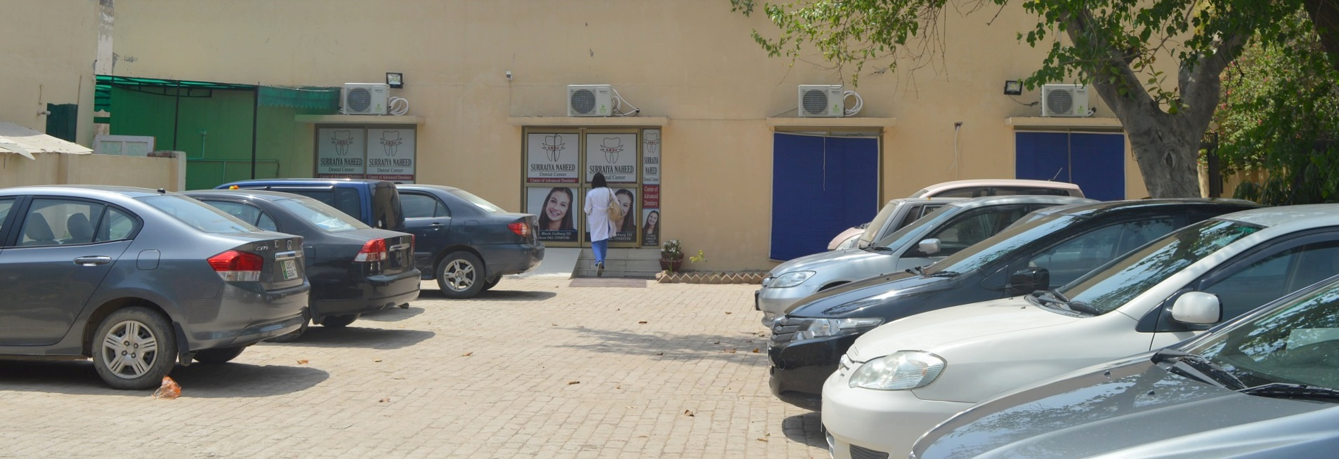 Surraiya naheed dental center front