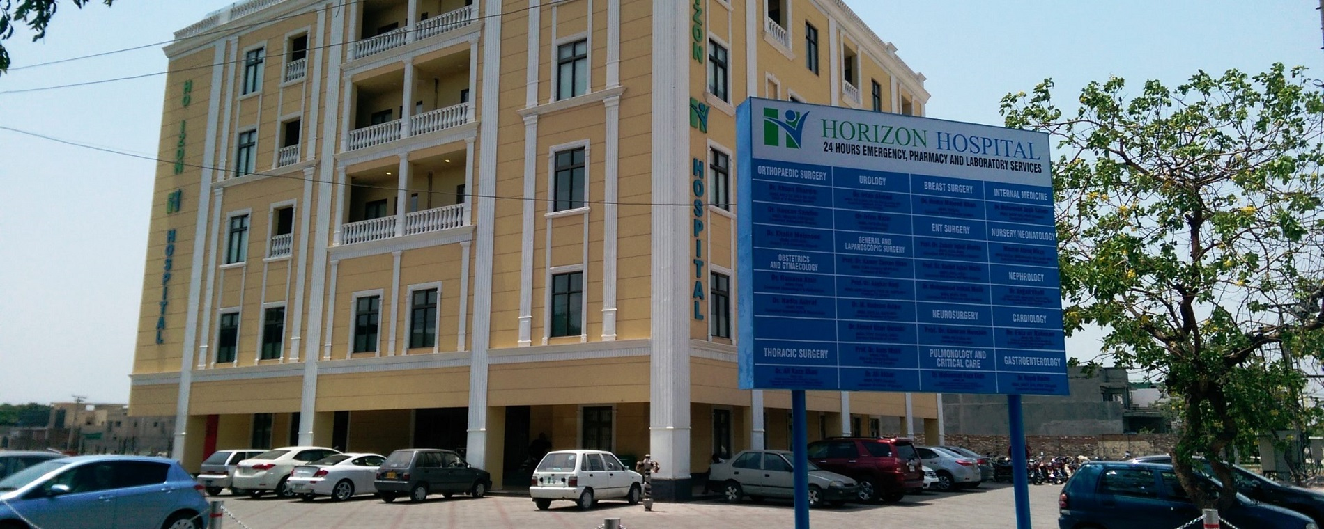Horizon hospital front