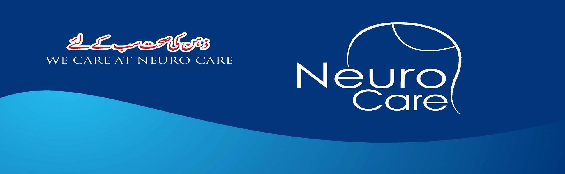 Neurocare  cover